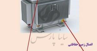 اتصال زمین الکتریکی در ترانسفورماتور
